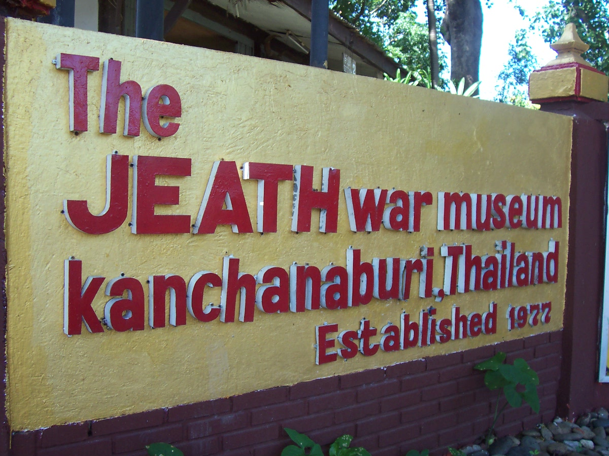 Jeath War Museum